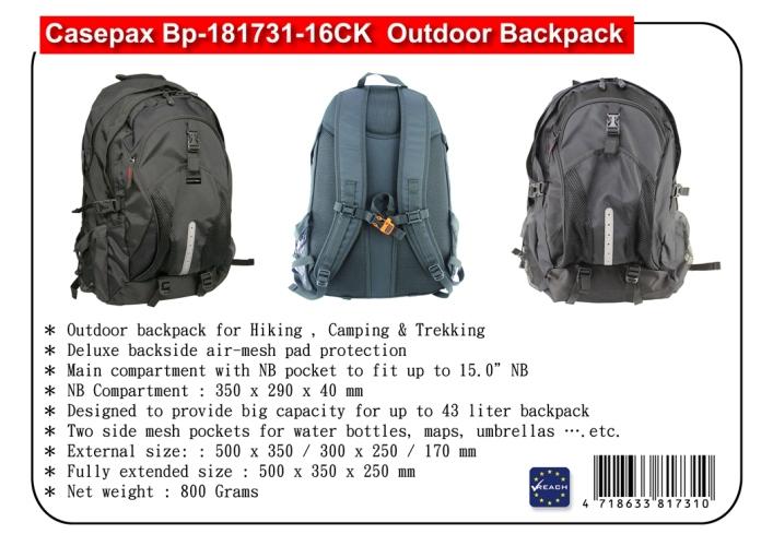 Casepax BP-181731-16CK EDM (ENG) 500