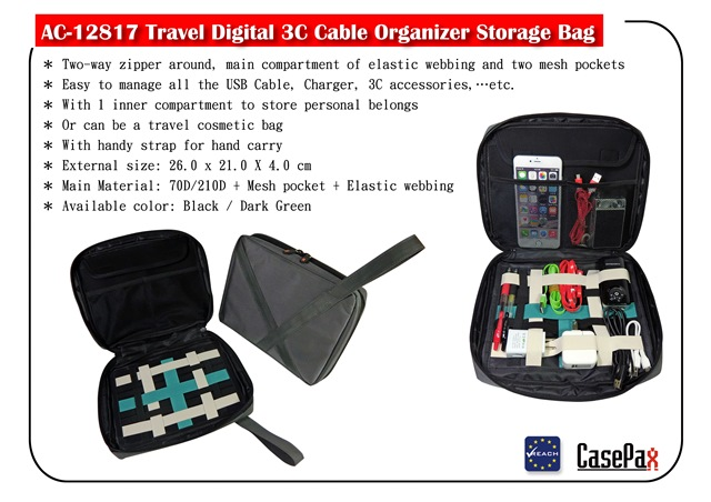 AC-12817 Travel Digital 3C Cable Organizer Storage Bag